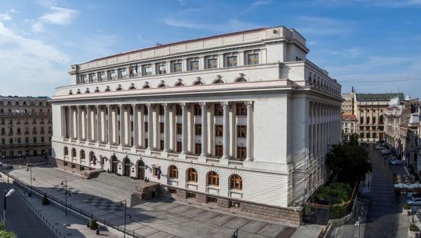 BNR a pastrat dobanda de politica monetara la 1,25% pe an