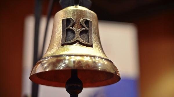 Profitul Bursei de Valori Bucuresti a scazut cu 32%