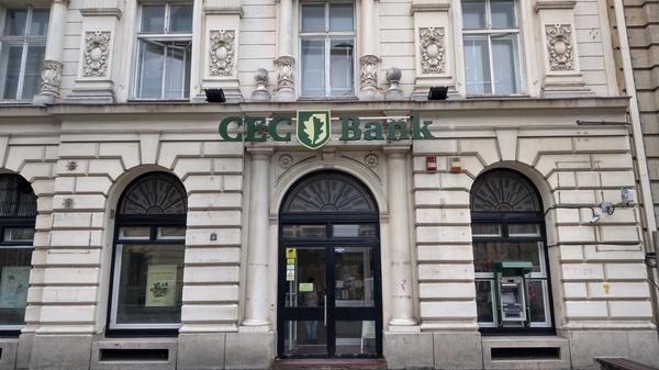 Software special pentru gestionarea traficul de date la nivelul intregii retele a CEC Bank