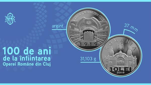 BNR dedica o moneda centenarului Operei Romane din Cluj