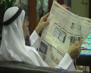 Dubai are cea mai buna piata bursiera din lume