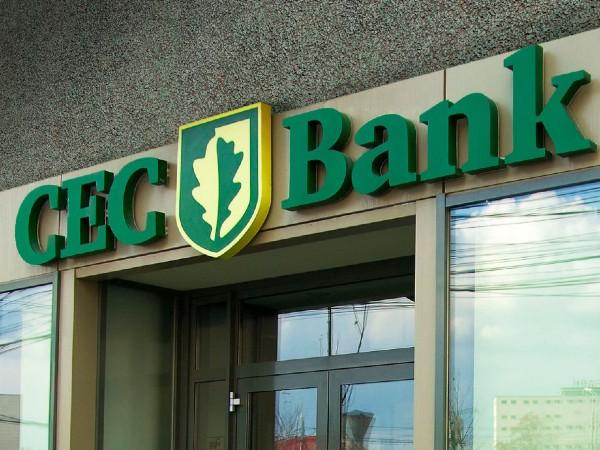 Noi facilitati pentru clientii CEC Bank. Ce se poate face acum din aplicatia mobila