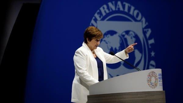 Sefa FMI, catre lideri G20: Nu a fost depasita perioada critica in actuala criza. Nu renuntati la masurile de sprijin