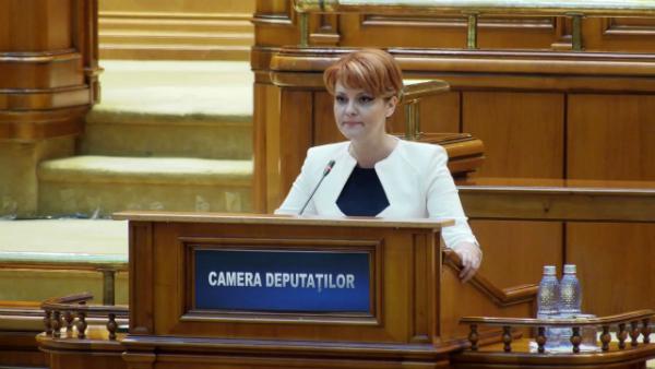 Legea pensiilor a fost adoptata cu scandal in Parlament: Nu va mai satura Dumnezeu cu pensiile speciale