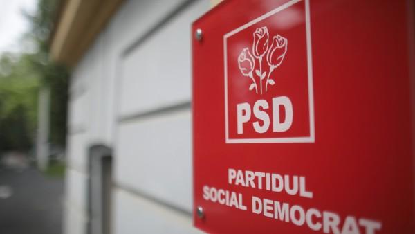 Proiect PSD: Liderii de sindicat sa nu mai depuna declaratii de avere