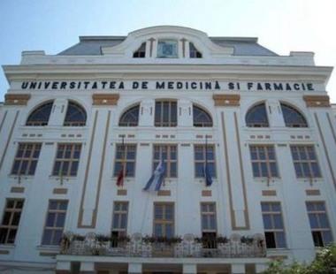 BNR dedica o emisiune numismatica Universitatii de Medicina si Farmacie din Targu-Mures