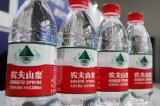 Apa imbuteliata versus comert electronic - Zhong Shanshan, patronul Nongfu Spring, a devenit cel mai bogat chinez, in dauna lui Jack Ma, fondatorul Alibaba