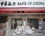 Profiturile bancare globale au atins valoarea de 920 miliarde dolari