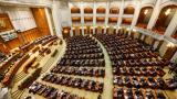 Noua conducere BNR, votata in unanimitate in Parlament. Isarescu a obtinut un nou mandat