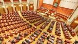 Zi decisiva in Guvern: Astazi, parlamentarii voteaza Cabinetul de sacrificiu Orban 2