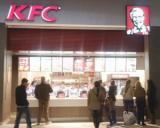 KFC deschide al 51-lea restaurant, la Galati
