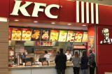 KFC Romania a primit premiul Francizatul Anului la Conventia Internationala a Francizatilor