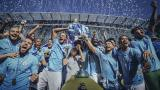 Manchester City, exclusa din competitiile europene pentru incalcarea fair-play-ului financiar