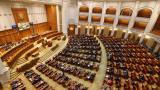 PSD se bazeaza pe chiulul parlamentarilor pentru ca motiunea sa nu treaca
