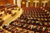 E oficial: S-a votat interzicerea comercializarii acestor produse in Romania