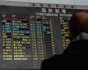 Ipoteza terorista in cazul avionului Malaysia Airlines disparut