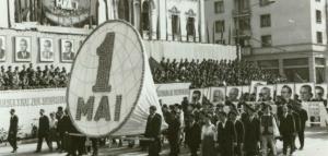 Cum se sarbatorea 1 mai muncitoresc in comunism