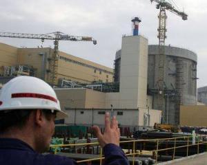 Coreenii vor sa investeasca in Reactoarele 3 si 4 de la Cernavoda