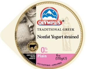 Greek Olympus inaugureaza o noua fabrica de produse lactate la Brasov. Investitia: 55 milioane euro