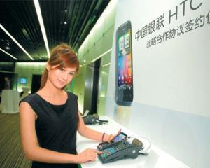 Niciodata sa nu spui niciodata: HTC a lansat smartphone-uri ieftine in China
