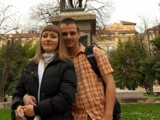Indragostitii din Bulgaria isi vor jura credinta vesnica in Romania