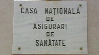 Alerta: activitatea Caselor de Asigurari de Sanatate a fost suspendata pana luni