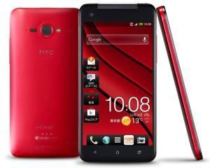HTC a lansat J Butterfly, primul smartphone din lume cu ecran de 5 inci Full HD