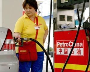 PetroChina a depasit Exxon Mobil, in privinta capacitatii de productie a petrolului