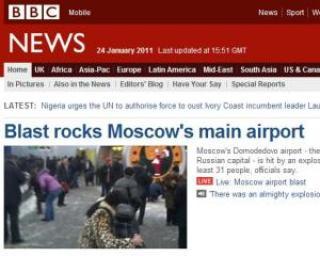 BBC renunta la 200 de siteuri. Grupul nu mai este interesat de sport si showbiz