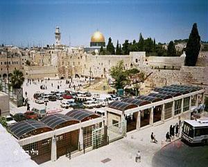 Targul International de Carte de la Ierusalim va afisa o