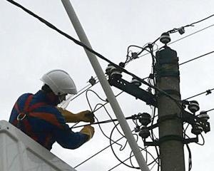 Enel intrerupe alimentarea cu energie in unele zone din Bucuresti si din judetele Ilfov si Giurgiu