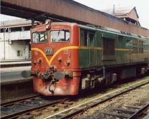 Cum stam cu infrastructura feroviara in judetul Sri Lanka