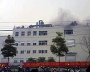 Explozie la fabrica care produce iPad: Trei angajati au murit, productia iPad 2 ar putea fi afectata
