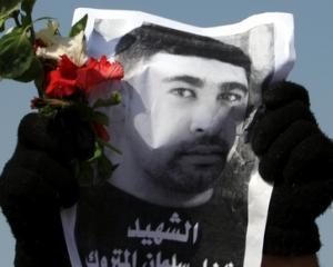 Bahrain-ul a devenit un camp de batalie intre protestatari si fortele de ordine. Patru persoane au murit