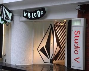 PPR a achizitionat Volcom Inc. pentru 607,5 milioane de dolari