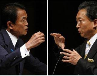 Guvernul japonez a demisionat