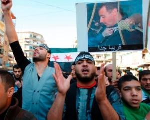 Companiile petroliere europene vor respecta sanctiunile aplicate de UE in Siria