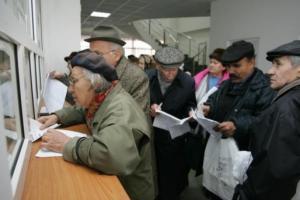 Noua lege a pensiilor: Pensionarii de rand, dezavantajati