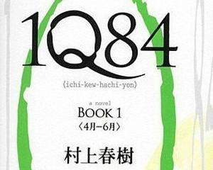Haruki Murakami, favoritul pariorilor la castigarea premiului Nobel