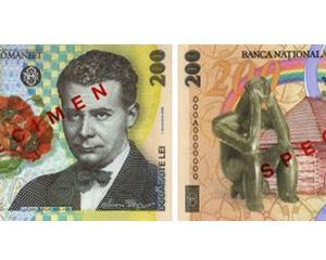 Analistii financiari: Euro ar putea ajunge la 4,5 lei in decembrie 2013