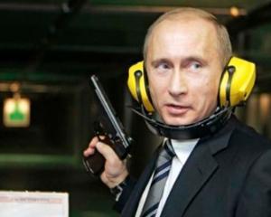 Vladimir Putin apare, Bursa pe plus rasare