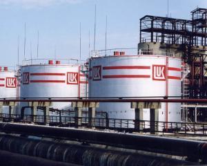 Lukoil investeste in modernizarea rafinariei din Romania