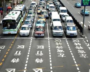 Studiu: Numarul automobilelor la nivel global a depasit un miliard de unitati in 2010