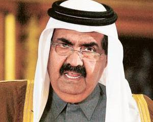 Emirul Qatar-ului cumpara sase insule grecesti cu 11 milioane de dolari