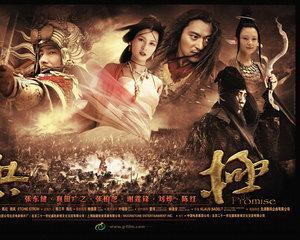 Piata de film chineza a urcat pe locul doi in clasamentul mondial
