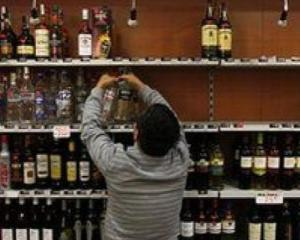Afla in ce tara europeana a fost interzisa comercializarea bauturilor alcoolice puternice