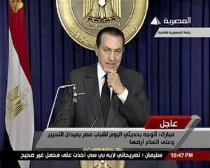 UPDATE: Egiptul este liber. Mubarak a plecat!
