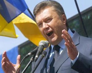 Va intra Ucraina in UE?