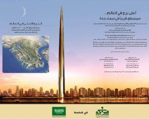 Arabia Saudita construieste un