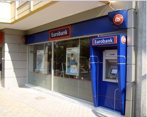 Eurobank ar cumpara Emporiki Bank